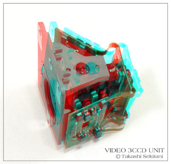MOTOR 3D