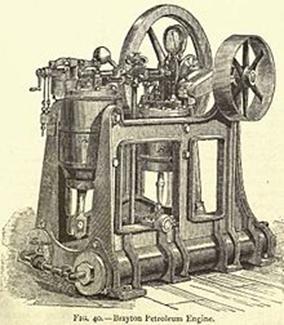 motor 14